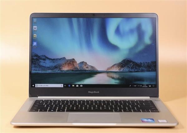 荣耀MagicBook Pro锐龙版开售,大爱国货!