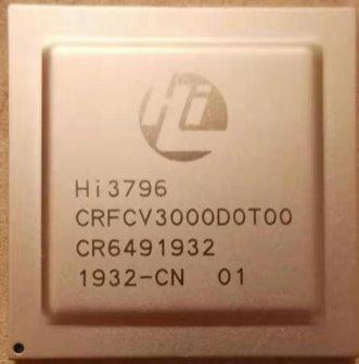全球首颗!海思发布基于AVS3标准的8K超高清芯片