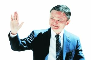 马云正式卸任:阿里巴巴仍然任重道远