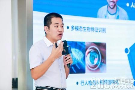 北京中科奥森数据科技有限公司总经理许征