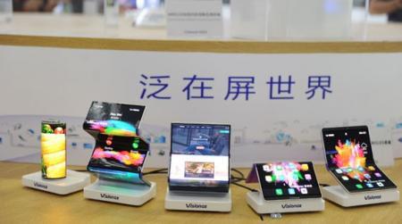 总投资112亿元!广东首条全柔AMOLED模组生产线动工