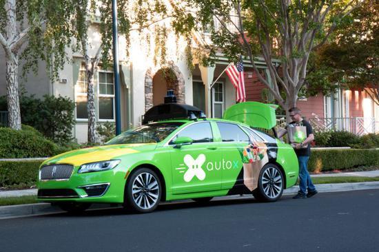 世界智能网联汽车大会将开幕 前沿科技和最新成果群英荟萃!