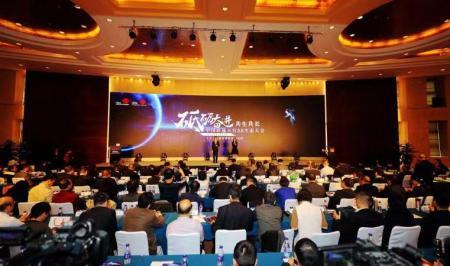 中国联通发布天宫3.0生态系统