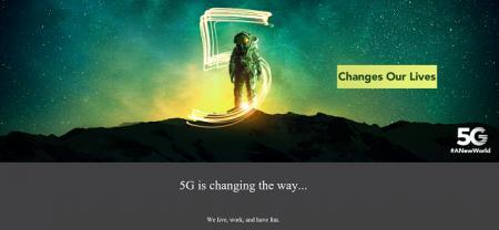 欧洲首家5G联合创新中心落成-4