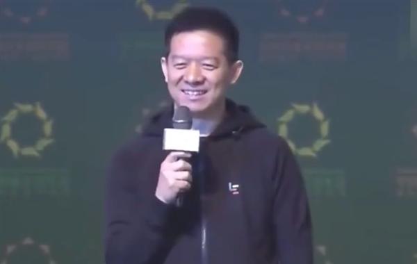 马云贾跃亭唯一一次公开对话曝光:贾跃亭这样说