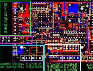 大牛教你电路设计软件(五),protel电路设计软件与它的兄弟们