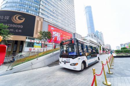"""海梁科技携手腾讯等共同赋能华强北""""中国电子第一街""""开启5G新纪元"""