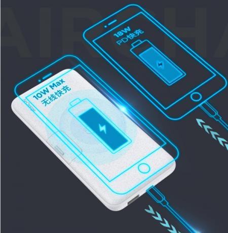 性能最强无线充电宝曝光:双快充+无线充电
