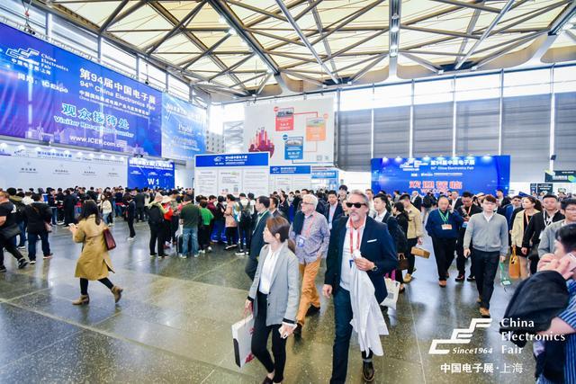 汇集电子信息产业发展热点,第94届中国电子展盛大开幕