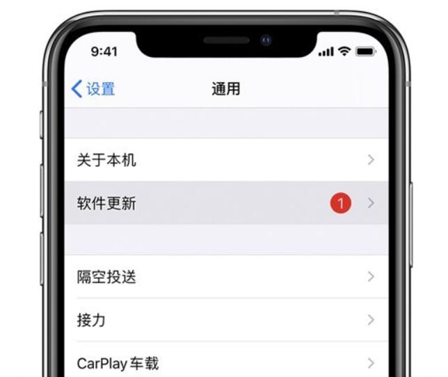 �O果�o急公告:11月3日前更新部分iPhone�件,避免GPS�r�g翻�D���}