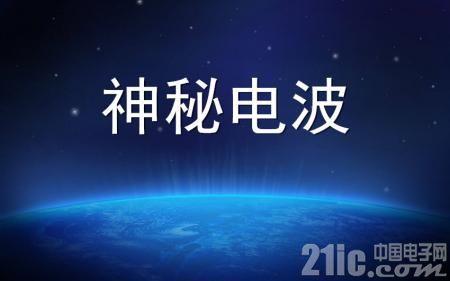 """发现脉冲星、观测神秘电波……""""中国天眼""""用坚守向祖国献礼"""