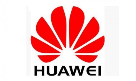 华为前三季度销售收入6108亿元,手机发货量超1.85亿台