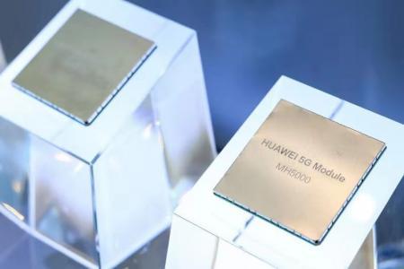 华为推出全球首款商用的5G工业模组-4