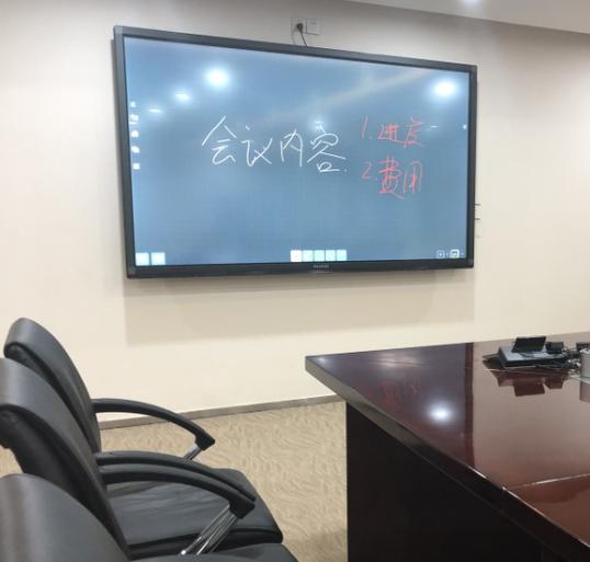 全流程、高效能,智能会议室革新传统会议