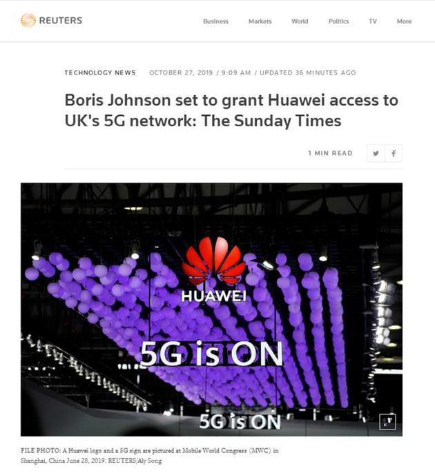 """实力!英国授予华为访问英国""""不具争议性""""部分的网络权限"""
