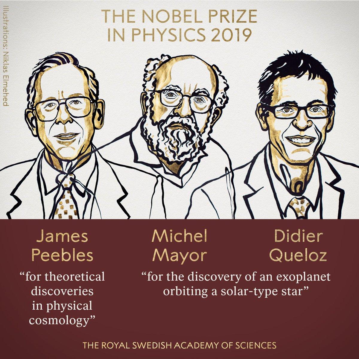 2019年诺贝尔物理学奖揭晓:他们仨让我们重新认识宇宙