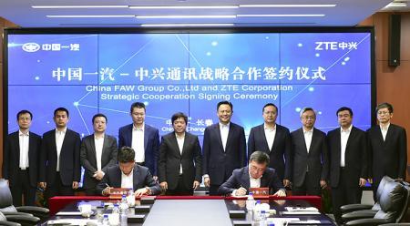 中国一汽牵手中兴通讯,共探C-V2X、边缘计算等技术