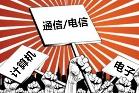 秋季招聘大���出�t!通信/�信行�I平均月薪13585元