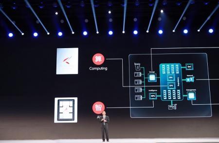 华为鲲鹏920处理器获第六届世界互联网大会领先科技成果奖