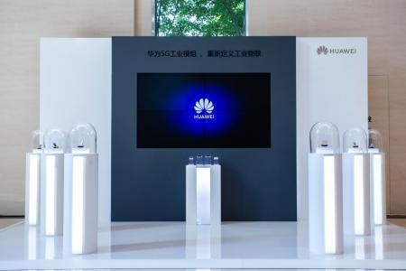 华为推出全球首款商用的5G工业模组-2