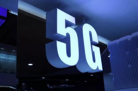 中兴通讯在欧洲开通业界首个5G网络切片商城