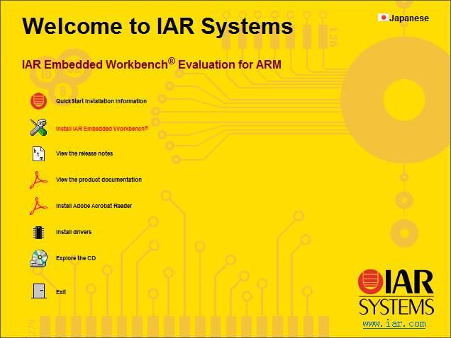 IAR单片机编程软件高级篇,IAR单片机编程软件编译优化过程