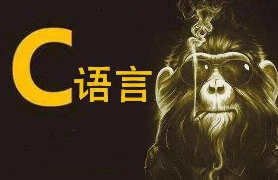 c编译器前篇,不一样的gcc c编译器介绍
