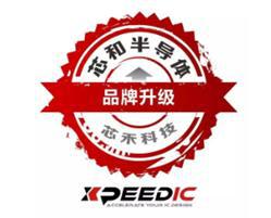 芯禾科技助力国产EDA产业发展