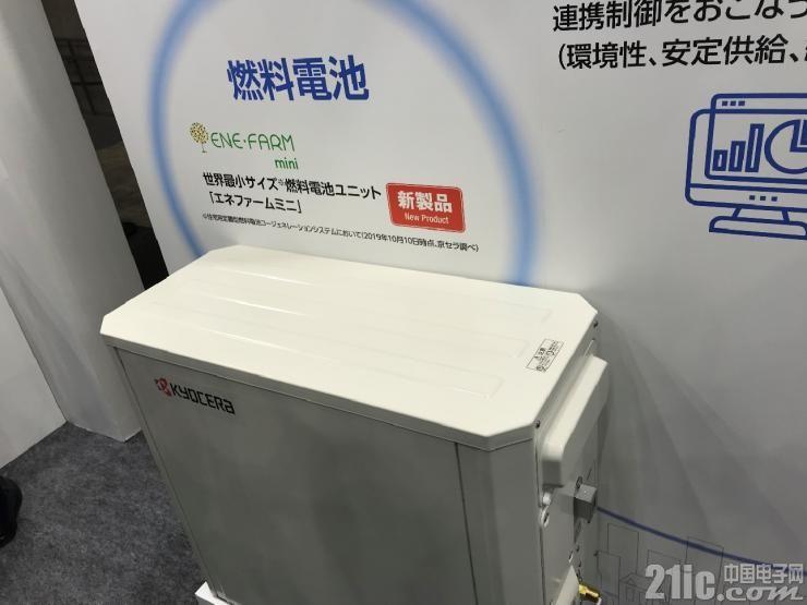 京瓷2019年10月10日�l布的最新燃料�池ENE-FARM mini