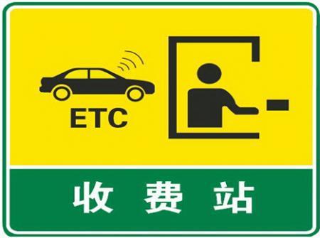 ETC行业存在一些乱象?