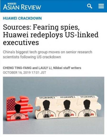"""传华为内部有美国""""间谍"""""""