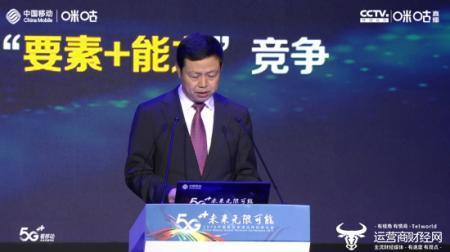 善谋者胜,远谋者兴 ! 中国移动已开通5万基站 50个城市商用
