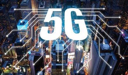 5G让智慧城市更加智慧