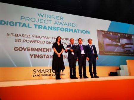 在2019全球智慧城市博览会上,华为客户获大奖