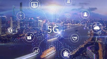 5G促进智慧城市应用落地