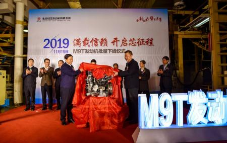 东风汽车战略新品M9T发动机批量下线