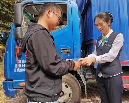 广东省第一个记账式货车ETC用户