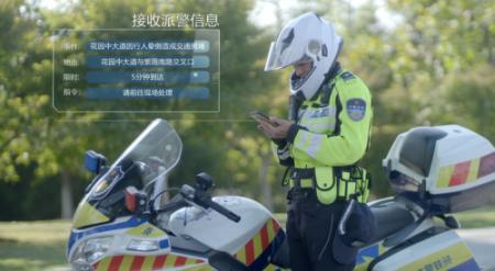 浙江衢州的交通智慧