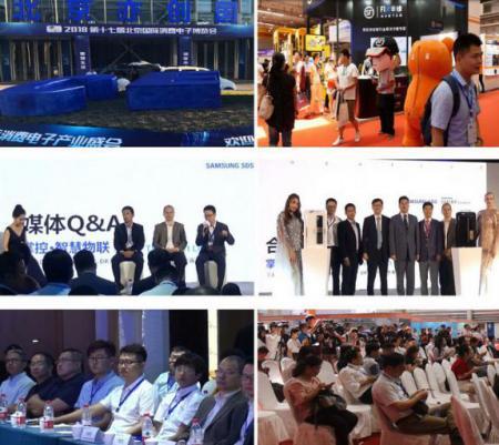 第18届北京国际智能家居博览会圆满收官