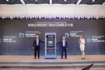 华为发布智能边缘数据IT基础设施解决方案,涉及四大场景!