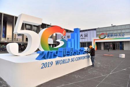 世界5G大会开幕 自动驾驶远程医疗等黑科技大曝光!