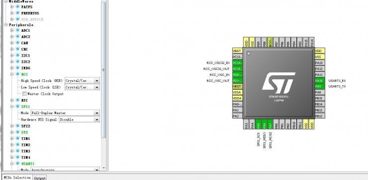 单片机编程软件实践篇,Keil 5单片机编程软件有关MDK的小技巧