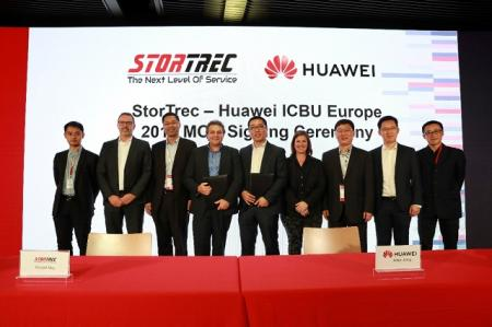 StorTrec与华为智能计算签署合作备忘录2