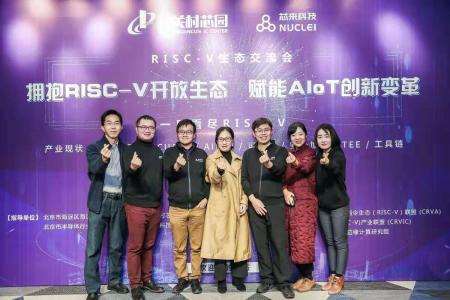 """芯�砜萍�RISC-V�理器""""IoT�S芯包""""全新上市!"""