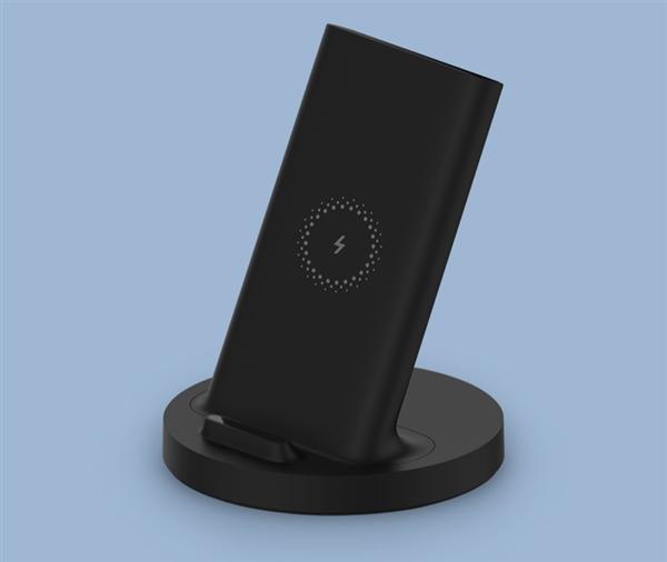 小米立式无线充电器20W上架:边充边玩,你喜欢吗?