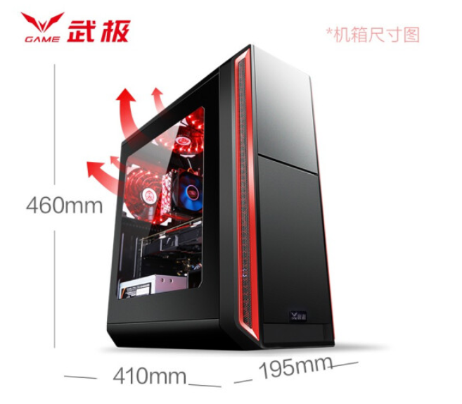 6核心6�程:武�O新i5-9400F/GTX1660-6G/B365游�螂��主�C