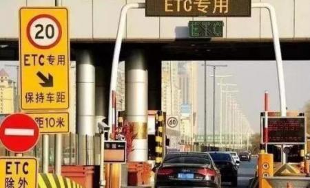 货车司机装ETC最方便的途径