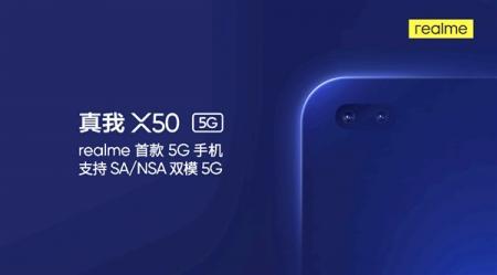 "realme首款5G手机""真我X50""正式亮相:支持SA、NSA双模5G"
