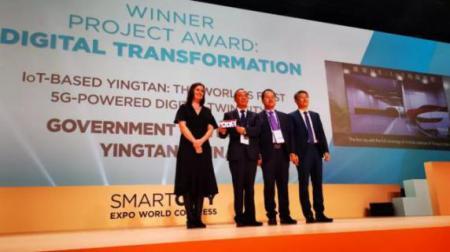 华为客户喜获全球智慧城市三项大奖