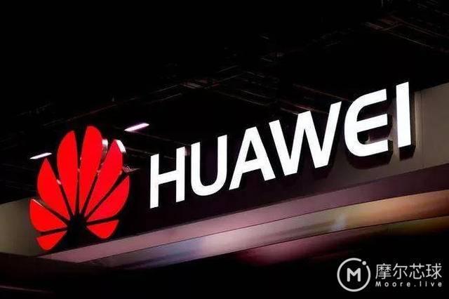 华为新投资一家国产自主PHY芯片设计公司——裕太车通